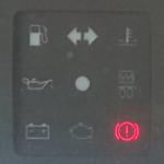 Рено Логан. Замена выключателя сигнальной лампы включения стояночного тормоза. Renault Logan