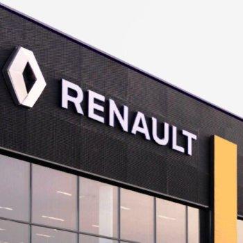 РЕНО БАЛАШИХА: дилер Renault - цены Дастер, Логан