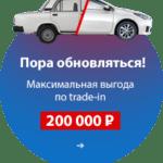 Кредит на Renault Logan от 3,5% (Балашиха): Новый Новый Рено Логан в кредит