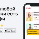 Авторазборы Renault Logan II в Челябинске | Запчасти для Рено Логан 2 на разборах Челябинска