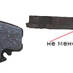 Рено Логан замена передних тормозных колодок